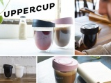 Hot Stuff: the strategically engineered reusable coffee cup combating Australia¹s landfill epidemic